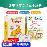#Biscuit 小饼干狗系列22册 送中文译文 I Can Read My First 初级分级阅读读物 英文原版绘本