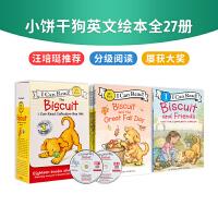 英文绘本 Biscuit 小饼干狗全套25册(18册盒装+7册新出版)ICanRead分级阅读童书#