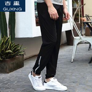 古星春夏季男士运动裤口袋拉链休闲薄款透气小脚裤跑步时尚百搭长裤