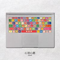微软笔记本键盘保护贴膜 Surface book2卡通键盘贴 彩膜贴SN6070 H9006 心语心愿