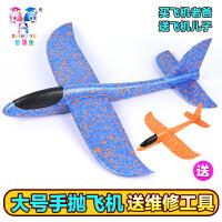 儿童户外玩具批发手抛泡沫软飞机耐摔滑翔机模型机网红回旋投掷