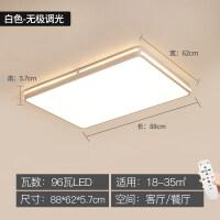 卧室灯LED圆形吸顶灯客厅灯简约现代大气家用房间灯书房灯具
