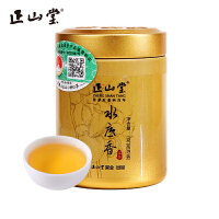 正山堂茶业 水底香小金罐茶叶试饮装正山小种红茶特级7g