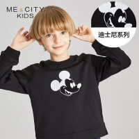 【2件2.5折到手价:74.75,2月19日0点开抢】米喜迪mecity童装冬新款男童迪士尼米老鼠毛织袖套头衫