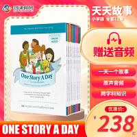 One Story A Day 365个英语天天故事绘本12本(小学版)含音频光盘CD 英文原版进口童书课外阅读桥梁书