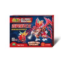 【旧书9成新】奥拉星超人气亚比造型玩具(升级版)―赤翼魔龙王(无需胶水、剪刀的3D立体益智手工拼插)广州百田信息科技有