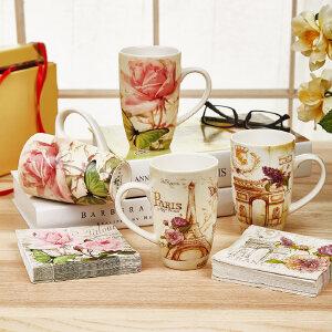 爱屋格林马克杯套装陶瓷杯礼盒对杯纸巾套装咖啡杯礼品情侣杯