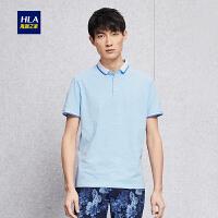 HLA/海澜之家简约休闲短袖T恤2018夏季新品舒适短袖polo男