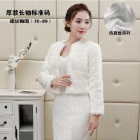 婚纱披肩冬季2018新款结婚保暖婚礼白色长袖外套旗袍礼服新娘冬款