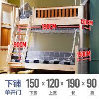 蚊帐梯形双层床拉链1.2m高低床带书架上下铺儿童下床1.5米