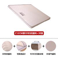 棕�|椰棕床�|�o�z水偏硬棕�按�|乳�z1.8m 1.5米薄折�B���型定做 C12CM 3D面料拆洗+3E棕 1