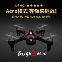 无人机 高清航拍四轴飞行器长待机遥控飞机航模 B3mini四轴无人机【无刷电机】-三块电池 畅玩 官方标配