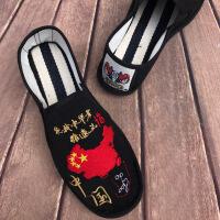 新年优惠【NEW】中国风传统刺绣西山布千层底色鬼社会精神小伙一脚蹬休闲春单