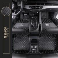 奥迪脚垫A4L A6L A3 Q3 Q5 Q7 Q5L A5脚垫全包围专用汽车脚垫丝圈