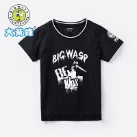 【品牌秒杀价:39元】大黄蜂童装男童短袖T恤 儿童夏装韩版潮中大童男孩半袖黑色T恤