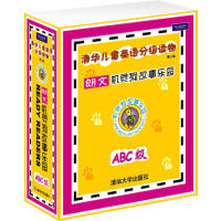 【新�A��店品�|保障】�C�`狗故事��@ABC�-朗文�C�`狗故事��@ABC�清�A大�W出版社 清�A大�W出版社9787302225