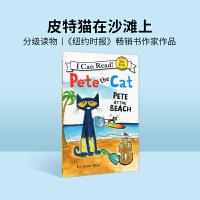 #英文绘本 原版进口 Pete the Cat: Pete at the Beach I Can Read 皮特猫:皮特