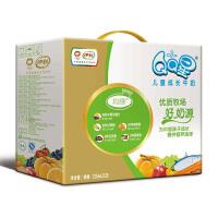 伊利QQ星营养均膳型儿童成长牛奶125ml*20/箱