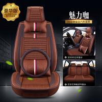 东风风神新A60AX3AX7S30H30A30L60全包汽车座套四季通用座垫车垫