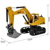 遥控挖掘机超大儿童电动玩具遥控工程车摇控充电无线合金挖土机 抖音 送多一组机身充电电池(*包)