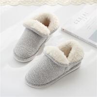 棉拖鞋女加绒秋冬季居家居室内厚底月子鞋包跟冬天保暖软底毛拖鞋