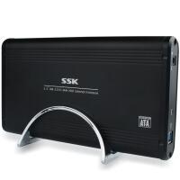 【支持礼品卡支付】飚王(SSK)HE-G*0 3.5英寸 USB3.0移动硬盘盒 sata接口 支持台式机硬盘 黑色