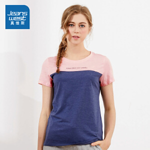 [尾品汇价:30.9元,20日10点-25日10点]真维斯女装夏装 撞色拼接印花短袖T恤