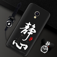 魅族mx6手机壳mz6保护套max6硅胶软壳x6外壳M685Q防摔M6挂绳m685q指环