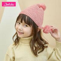 【2折价:20】笛莎女童毛线帽2019冬季新款儿童可爱毛线帽小女孩秋冬洋气帽子