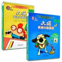 外研社大猫英语分级阅读七级1+2(共2套)可点读附CD小学五六年级英语读物英语故事书小学生课外阅读儿童书籍漫画书绘本童话故事书