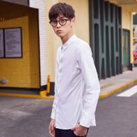 【1件2.5折到手价:28.8】美特斯邦威衬衫男长袖都市百搭春装新款白衬衫韩版潮商场款