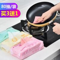 1个一次性无纺布免洗抹布厨房抽取式洗碗布清洁布80抽 多买多送