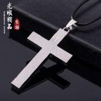 情侣十字架项链 韩版钛钢项链