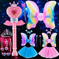 巴啦啦小魔仙女孩玩具公主蝴蝶翅膀魔法棒彩色巴拉巴拉小魔仙套装