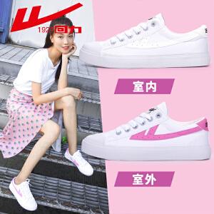 【秋季特惠1件3.5折 2件3折】回力女鞋紫外线变色鞋子百搭帆布鞋小白鞋女韩版休闲板鞋
