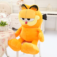 可爱加菲猫公仔毛绒玩具大号玩偶咖啡猫布娃娃猫咪抱枕生日礼物女 加菲猫公仔