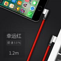 iPhone6数据线6s吃鸡手机充电线器7平果1.5米1球ios双弯头8原装x冲电p正版plus原厂
