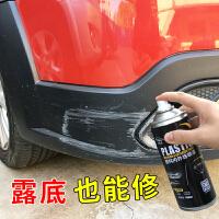 20191115103512385汽车轮眉保险杠划痕修复神器塑料件修补漆笔翻新剂磨砂黑色自喷漆
