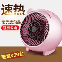 迷你取暖器家用节能暖风机电暖气小型冬季取暖小太阳办公室电暖器