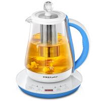 荣事达YSH1010迷你小养生壶全自动加厚玻璃多功能煮茶器电热烧水壶花茶壶