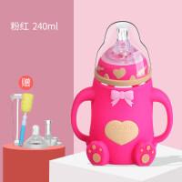 新生儿玻璃奶瓶硅胶套宽口径玻璃奶瓶防摔防爆婴儿初生儿宝宝奶瓶a222