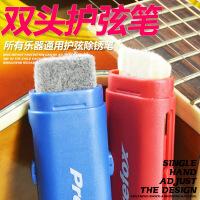 ?�o弦油 吉他琴弦 防�P除�P�P 擦弦器 二胡弦�非傧冶pB +指板��檬油+��光蜂�+�水擦布