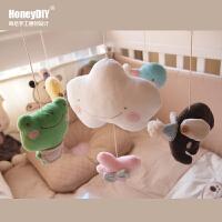 床挂 转转乐 转铃哈尼手工 honeyDIY 婴儿音乐 DIY 床铃 材料包