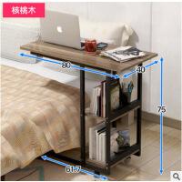 【支持礼品卡】电脑桌懒人桌台式家用床上书桌简约小桌简易折叠桌可移动床边餐桌5vq
