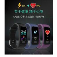 3D触摸彩屏智能手环蓝牙运动跑步计步器手表男女防水多功能通用通话提醒腕带减肥减脂锻炼APP管理信息同步来电提醒闹钟睡眠
