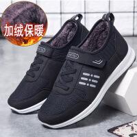 №【2019新款】冬天老年人穿的鞋男中老年老北京布鞋男加绒男士棉布鞋爸爸加厚冬款运动棉鞋