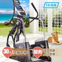 美国ICON爱康 智能跑步机家用静音健身车健身器材