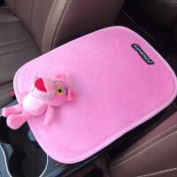 汽车扶手箱垫套车载加高通用型车内饰胳膊垫布艺车用卡通可爱 公仔豹 扶手垫 粉色