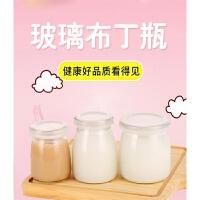 酸奶杯玻璃 带盖大量自制酸奶分装杯酸奶瓶带盖玻璃家用布丁杯子