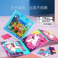 美乐磁力拼图儿童益智磁性男孩女孩宝宝幼儿2-3-4岁早教拼板磁铁
